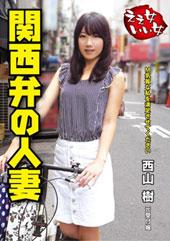 ええ女いい女 関西弁の人...