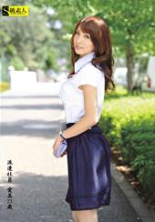 派遣社員 愛美 23歳