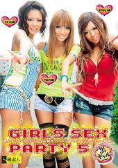 GIRLS SEX PA...