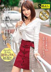 初AV出演 Nさん(21...