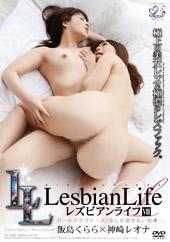Lesbian Life 8