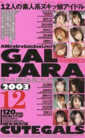 GAL PARA 2003