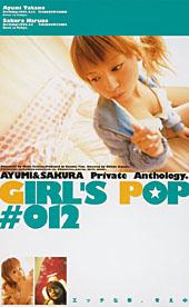 GIRL'S P...