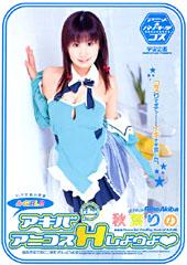 A-GIRLIII アキ...のパッケージ画像
