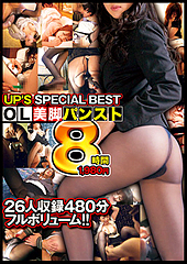 UP'S SPECIAL BEST 8���� OL���ӥѥ󥹥�
