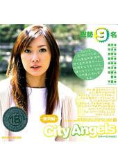 city angels 池袋編