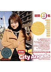 City Angels 荻窪編