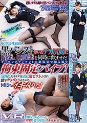 航空会社勤務の黒パンスト...