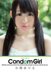 Condom Girl ...