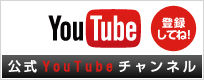DGC YouTube