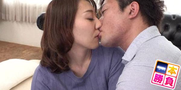 初撮り人妻ドキュメント 前川美鈴