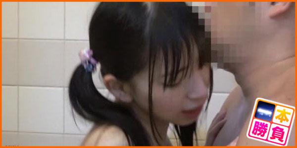 姪っ子お風呂レ●プ記録映像