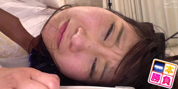 修学旅行で東京に来た田舎のお嬢様学生をレ〇プ!