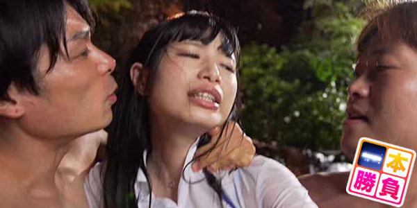 びしょ濡れOL雨宿り強●わいせつ